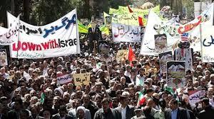 Teheran, demonstracja poparcia dla Hamasu w dniu 25 czerwca 2015.