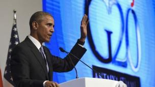 Prezydent Barack Obama kończy konferencję prasową po szczycie G20 w Anatolii, w poniedziałek 16 listopada 2015. (AP/Susan Walsh)