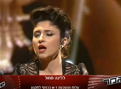 Apartheid po żydowsku. Lina Machul, wybrana głosami widzów arabska wokalistka w izraelskim programie telewizyjnym Voice.