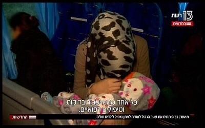 Syryjscy pacjenci w szpitalu w Izraelu, pokazane w reportażu telewizyjnym nadanym 19 listopada 2017 (zrzut z ekranu, Hadashot News)