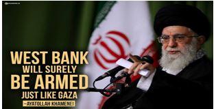 Obietnica Chameneiego uzbrojenia Zachodniego Brzegu na stronie Facebooka jego biura (Źródło: Facebook.com/www.Khamenei)