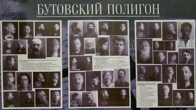 Fragment tablicy pamiątkowej ze zdjęciami ofiar Wielkiej Czystki, ludzi których rozstrzelano na poligonie w Butowie pod Moskwą. Zdjęcia robione po aresztowaniu ofiar.