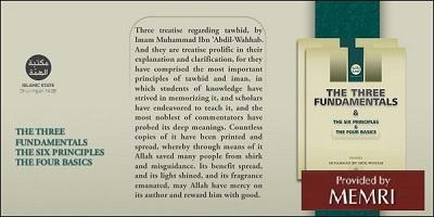 31 sierpnia 2017 r. Biblioteka ISIS, Al-Himma, rozprowadzała elektroniczną wersję książki Abd Al-Wahhaba w wielu językach.