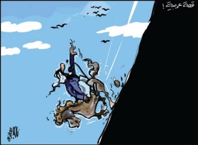 """Arabowie o spadku ze """"Szczytu Arabskiego"""" (Al-Ghad, Jordania, 26 lipca 2016)"""
