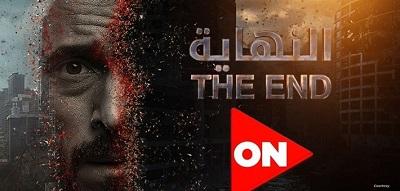 """<span>Plakat egipskiej sztuki """"Koniec"""" – produkcja: Synergy</span>"""