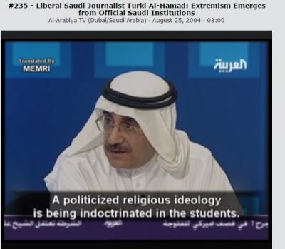 Al-Hamad w Al-Arabiya TV, MEMRI TV Clip # 235, 25 sierpnia 2004. <br />