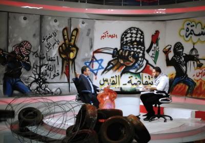 Wystrój studia telewizji Hamasu.