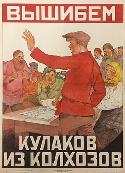 Radziecki plakat z 1930 roku (autor nieznany)