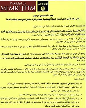Porozumienie Dhimma między IS i chrześcijanami z Al-Rakka