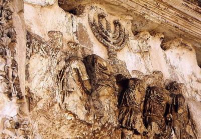 W roku 586 przed naszą erą Babilończycy najechali Judeę. Starożytna płaskorzeźba opowiada o ukryciu świątynnych skarbów. Bible #Archaeology & History