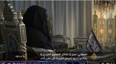 Al-Dżazira przeprowadziła wywiad z emirem Dżabhat Al-Nusra Abu Muhammad Al-Dżulani