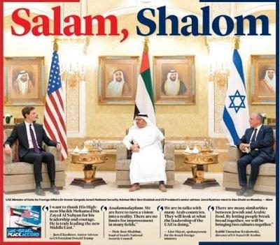 Pierwsza strona gazety w ZEA w dniu 1 września 2020r.