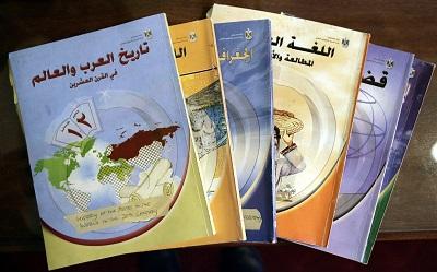 Ze stron podręczników dzieci dowiadują się, że ich życie nie ma wartości. W [palestyńskim] programie szkolnym pełno jest takich przesłań jak: \