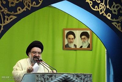 Ajatollah Chatami (Źródło: Mehr News Agency, Iran, 8 grudnia 2017)