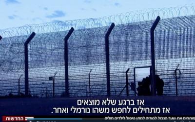 Syryjskie matki z dziećmi przekraczają granice do Izraela na leczenie, listopad 2017 (zrzut z ekranu, Hadashot TV)