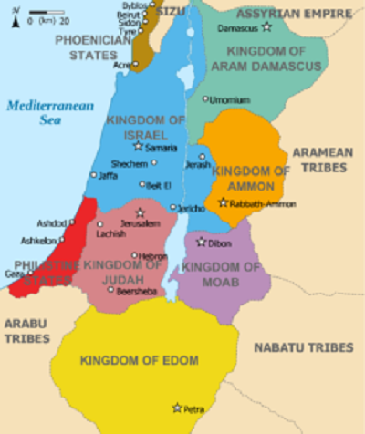 Starożytne królestwa Izrael, Judea i Filistia