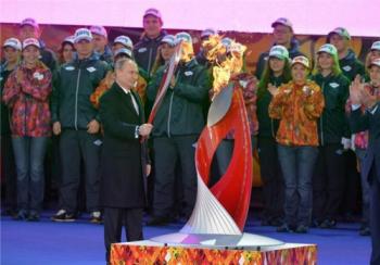 Ceremonia otwarcia Olimpiady w Soczi
