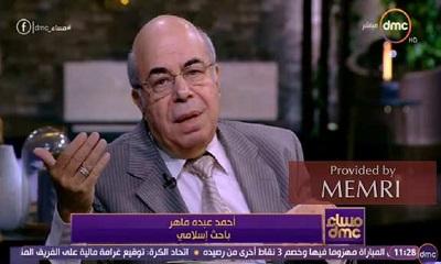Egipski badacz Ahmad Abdou Maher