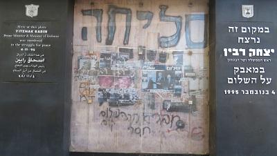 Mural na miejscu, w którym zamordowano Rabina w pobliżu Placu Rabina w Tel Awiwie