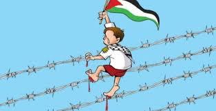 """Plakat Hamasu wzywający do """"Wielkiego Marszu Powrotu"""""""
