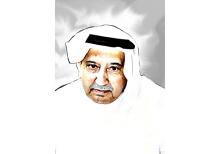 Dr Shamlan Yousef Al-'Issa