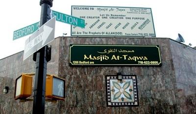 Meczet Siraja Wahhaja na Brooklynie13 września 2018|Brak komentarzy|ISLAMIZACJA</a>