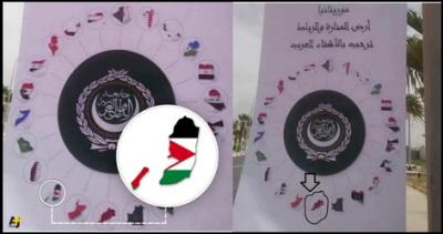 Plakaty uliczne w Nawakszut. Po lewej, Palestyna w granicach 1967 r. (źródło: Twitter.com/ajplusarabi, 31 lipca 2016); po prawej, Maroko bez Sahary (źródło: Badil.info, 25 lipca 2016)