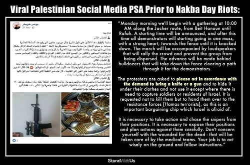 """Palestyńskie media społecznościowe przed zamieszkami w Dzień Nakby:<br />""""Poniedziałek rano zaczniemy od zgromadzenia o 10:00 wzdłuż trasy Jacher, od Beit Hanoun aż do Rafah. Czas rozpoczęcia zostanie ogłoszony i po tym czasie wszyscy demonstranci zaczną jedną masą, z mocnym sercem zmierzać ku płotowi [granicznemu] aż obali się. Marszowi będą towarzyszyć głośniki, które będą gromadzić tłum i nie dopuszczą do rozproszenia się grupy. Marsz naprzód będzie za buldożerami, które obalą płot, oczyszczając drogę dla demonstrantów.Uprasza się protestujących, by działali zgodnie z żądaniem przyniesienia noża lub broni palnej i ukrycia jej pod ubraniem, i nie używania jej poza [sytuacją], kiedy jest potrzeba schwytania żołnierzy lub mieszkańców Izraela. Prosi się, by ich nie zabijali, ale przekazali ich siłom oporu [terrorystom Hamasu], bo to jest ważna karta przetargowa, której Izrael boi się.Konieczne jest podjęcie akcji i wygnanie snajperów z ich pozycji. Konieczne jest ujawnienie ich pozycji i staranne planowanie działania przeciwko nim. Nie przejmujcie się zabitymi i rannymi – tym zajmą się zespoły medyczne. Waszym zadaniem jest mądre działanie w terenie i wypełnianie instrukcji"""". Przy tym scenariuszu, które media w uczciwy sposób relacjonowały wydarzenia, a które wskoczyły do tramwaju zwanym """"potępienie""""?"""