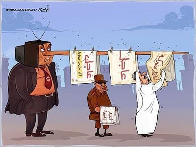 Karykatura zamieszczona na koncie Twittera Al-Dżaziry, wyśmiewająca saudyjskiego monarchę (zdjęta po protestach z tłumaczeniem, że to robota hackerów).