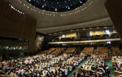 56. sesja Komisji ds. Statusu Kobiet w sali Zgromadzenia Ogólnego ONZ, 27 lutego 2012. (Zdjęcie: UN Women/Ryan Brown)<br />