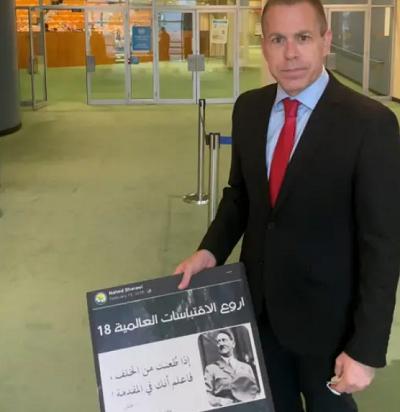 Ambasadorowi Izraela przy ONZ, Giladowi Erdanowi, nie pozwolono na przedstawienie zebranym na obradach Zgromadzenia Ogólnego zdjęcia, które pokazywało antysemicką naturę nauczycieli UNRWA(zdjęcie: Rzecznik ambasadora GILADA ERDANA)