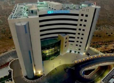 (Zdjęcie: Szpital w Ramallah)