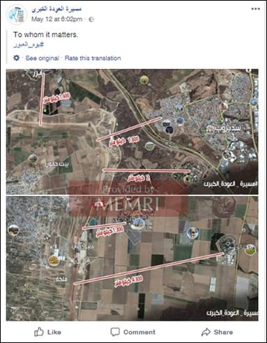 Mapy zamieszczone na oficjalnej stronie Facebooka kampanii Wielkiego Marszu Powrotu