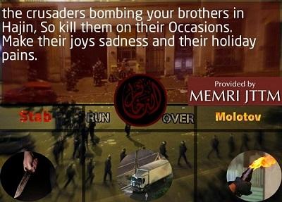 Plakat opublikowany w wersjach arabskiej, francuskiej i angielskiej przez popierającą ISIS fundację Al-Dhakha'ir Media 9 grudnia 2018 r. grozi atakami nożowniczymi i zamachami pojazdami i koktajlami Mołotowa w odwecie z naloty Globalnej Koalicji na bastiony ISIS we wschodniej Syrii[4].