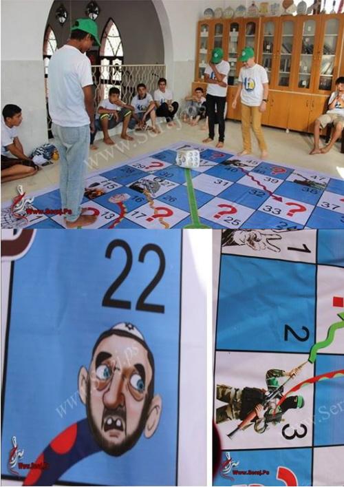 Gra Chutes and Ladders – węże z żydowskimi głowami i bojownicy Hamasu (Facebook.com/Gazacamps2014, 17 czerwca 2014)