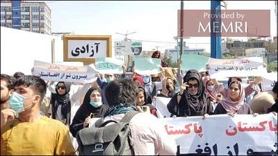 Afgańskie kobiety protestują przeciwko Pakistanowi (Zdjęcie: etilaatroz.com).