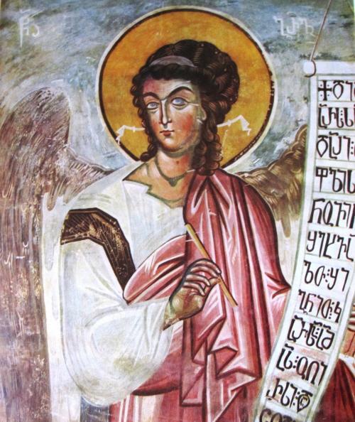 Archanioł Gabriel, fresk z XIV wieku.