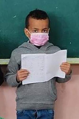 Jedno z zabitych w Gazie dzieci prezentowanych przez NYT w artykule pod tytułem \