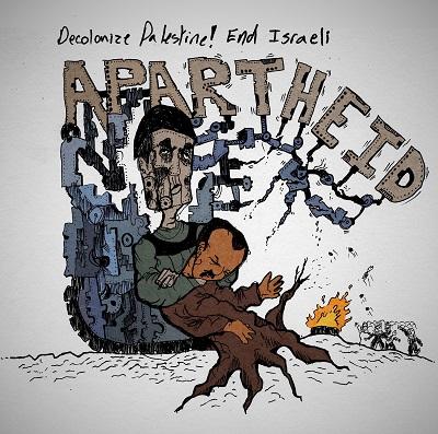 Israeli Apartheid Week Montreal | March 8-17, 2015iawmontreal.org