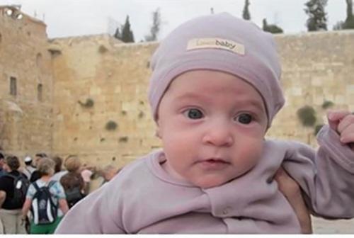 22 października w Jerozolimie osiem osób zostało rannych, zginęła trzymiesięczna Chaya Zissel, kiedy palestyński kierowca wjechał samochodem w tłum osób oczekujących na przystanku kolejki podmiejskiej. Druga ofiara tego zamachu, obywatelka Ekwadoru, Karen Yemima Muscara, zmarła w szpitalu.