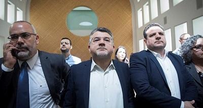 Israeli Arab Parliament members at the Israeli Supreme Court in Jerusalem, March 13, 2019. (Flash90/Noam Revkin Fenton)