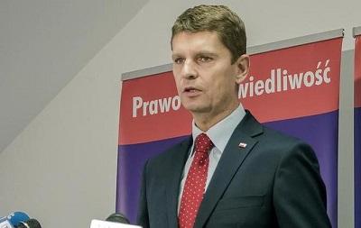 Minister E-dukacji Narodowej.