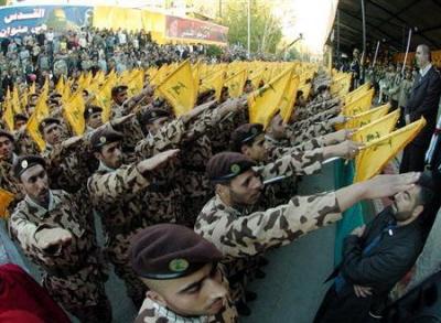 Oddziały Hezbollahu, sponsorowanej przez Iran \