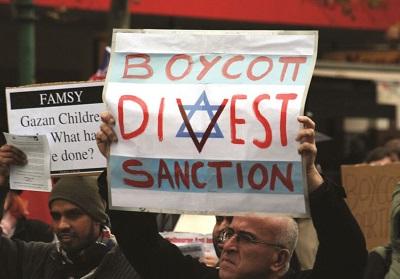 BDS. (zdjęcie: WIKIPEDIA)