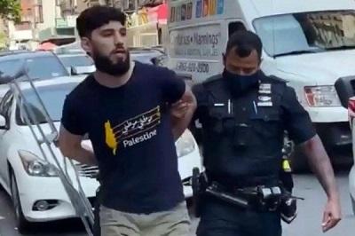 """Wassem Awawdeh, student Kingsborough Community Collegein Brooklyn, """"krytyk Izraela"""", aresztowany za ciężkie pobicie 20 maja 2021 mężczyzny, który miał na głowie jarmułkę."""