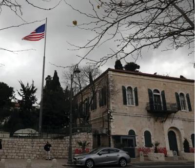 Amerykański Jerusalem Embassy Act podkreśla jedność i niepodzielność Jerozolimy jako stolicy Izraela.