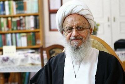 Naser Makarem Szirazi (Zdjęcie: En.rasanews.ir)