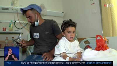 Muhammad Bakr Hussein, trzyletni palestyński chłopiec trafiony kamieniem podczas ataku izraelskiego gangu na jego wioskę. Palestyńskie media informowały, że chłopiec jest w stanie ciężkim. Izraelskie media pokazały chłopca w kilka godzin później w szpitalu, gdzie był leczony. Izraelska policja aresztowała również trzech podejrzanych Izraelczyków. O tym jednak nie informowały już ani palestyńskie media, ani antyizraelscy aktywiści.